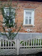 Дом, Казачья Лопань, Харьковская область (467397 1)