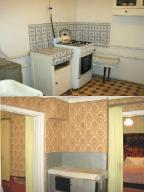 Дом, Мерефа, Харьковская область (468224 7)