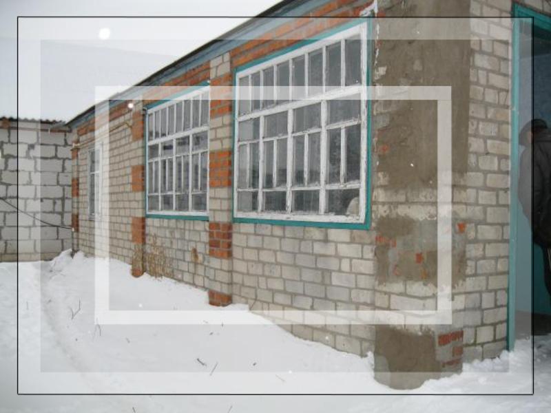 Дом, Дергачи, Харьковская область (468764 1)