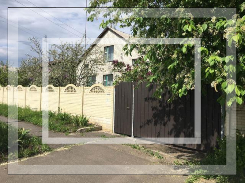 Дом, Старый Салтов, Харьковская область (469366 1)
