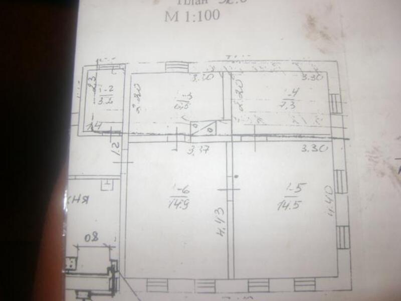 Дом, Дергачи, Харьковская область (469683 1)