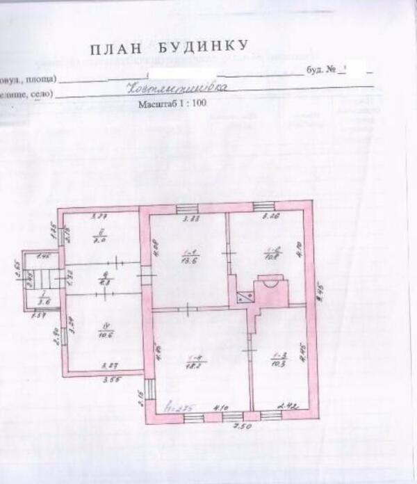 Дом, Шелкоплясы, Харьковская область (474300 1)