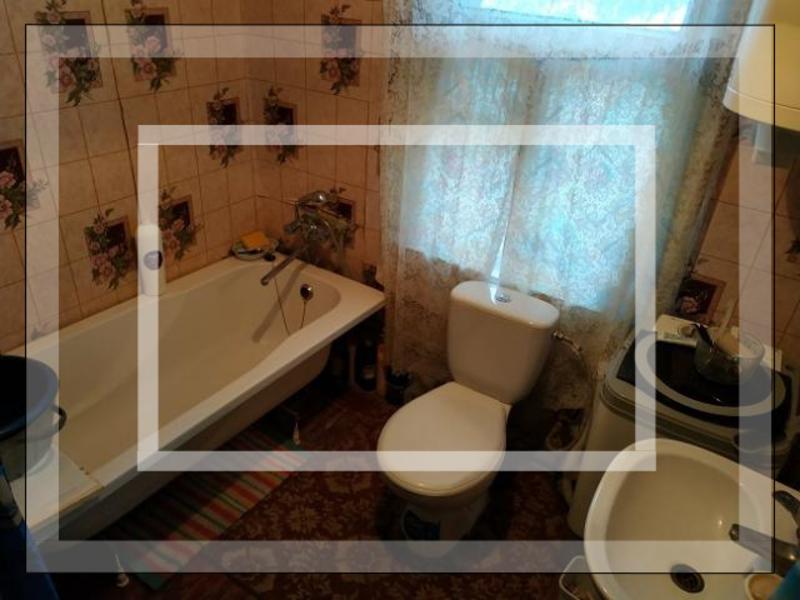 Дом, Змиев, Харьковская область (476081 18)