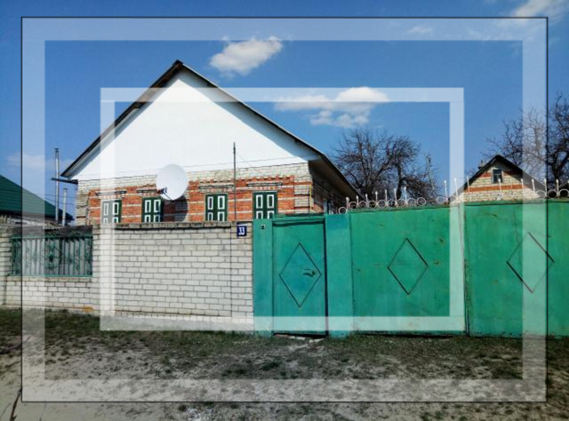 Дом, Пересечная, Харьковская область (48029 1)