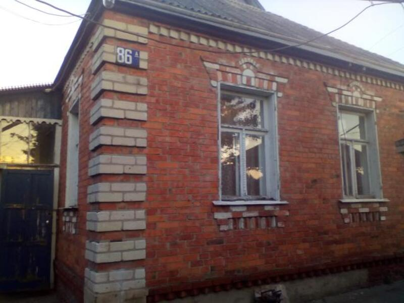 Дом, Слатино, Харьковская область (480748 1)