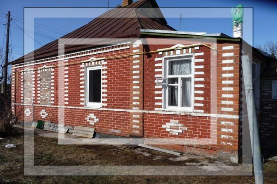 Дом, Люботин, Харьковская область (480792 6)