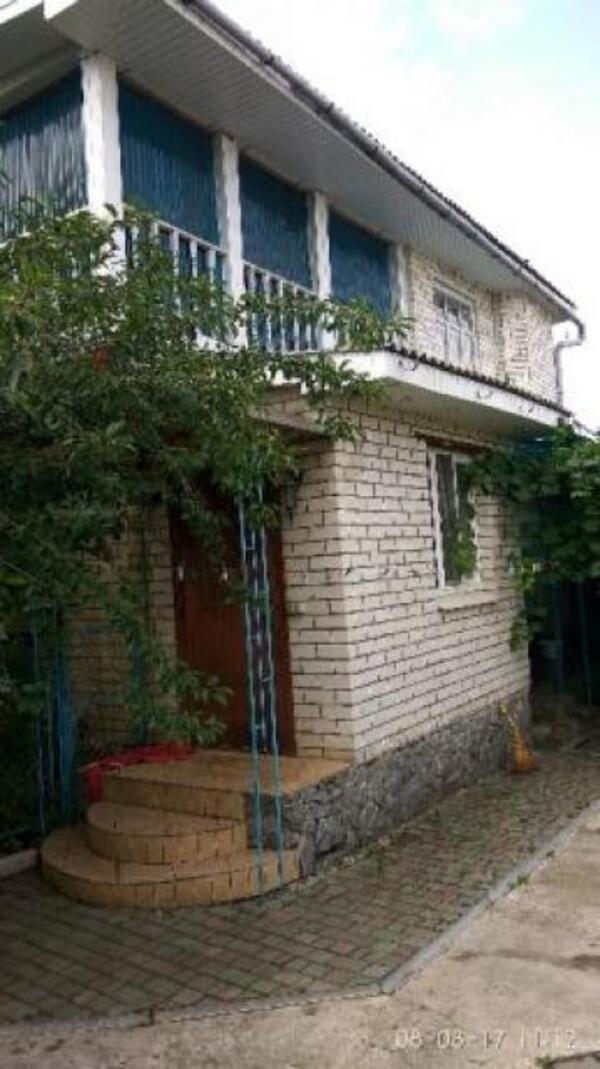 Дом, Слатино, Харьковская область (480876 4)
