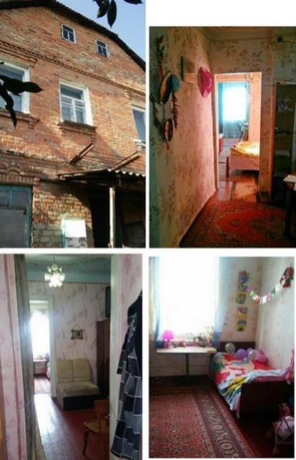 Дом на 2 входа, Харьков, СОРТИРОВКА (481163 6)