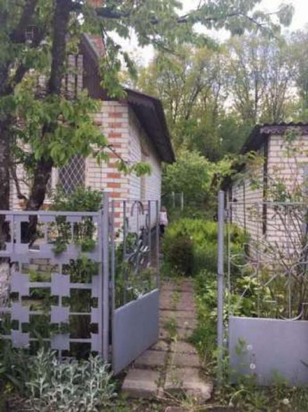 дом, Русская Лозовая, Харьковская область (481255 5)