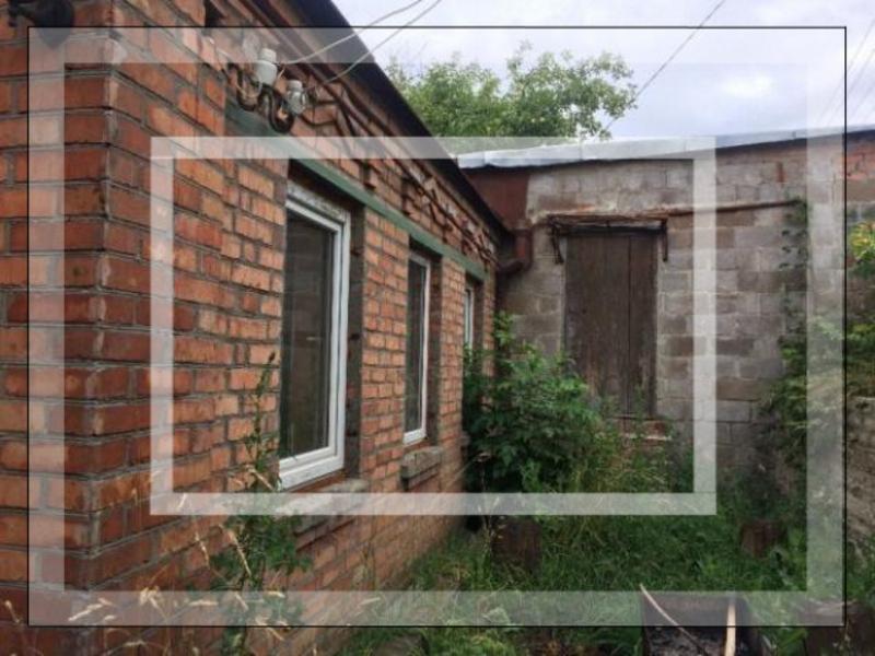 Дом, Дергачи, Харьковская область (481261 1)