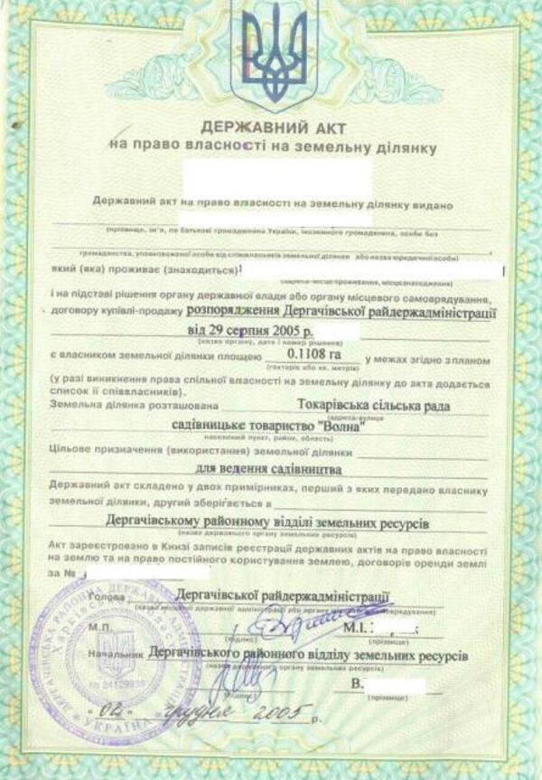 Дача, 3-комн., Гоптовка, Дергачевский район