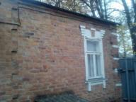 Купить дом Харьков (483084 1)