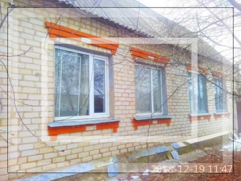 Дом, Дергачи, Харьковская область (483313 6)