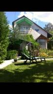 Дом, Рай Оленовка, Харьковская область (484145 1)
