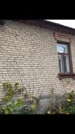 Дом, Харьков, Бавария (487318 2)