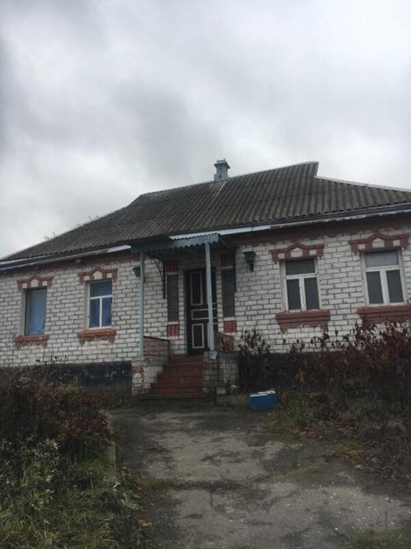 Дом, Змиев, Харьковская область (489518 1)