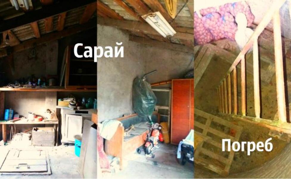 Дом, Харьков, НОВОЖАНОВО (490741 5)