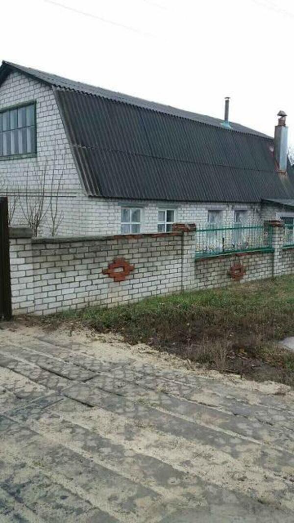 Дом, 4-комн., Пивденное (Харьк.), Харьковский район