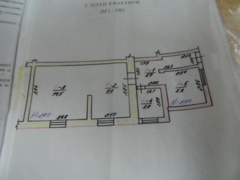 Дом, Гусиная поляна, Харьковская область (494877 1)