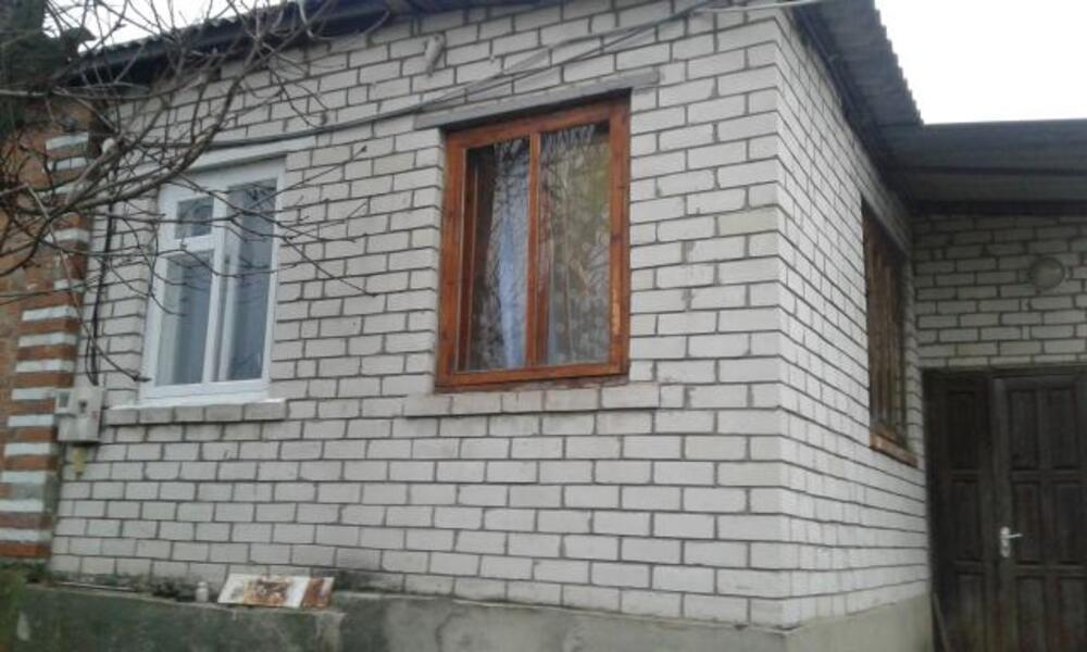 Дом, 4-комн., Изюм, Изюмский район