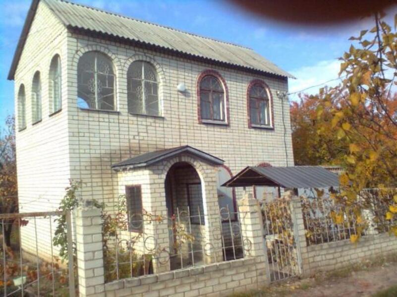 Дом, Харьков, НОВОСЁЛОВКА (497475 2)