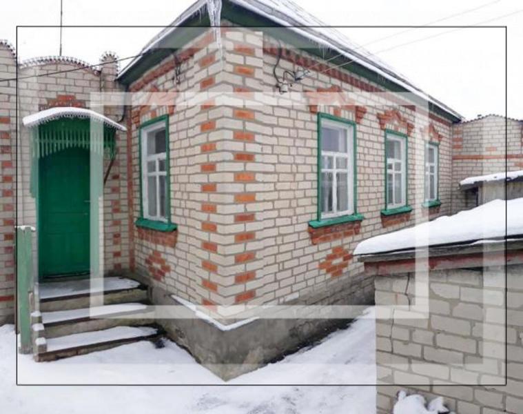 Дом, Васищево, Харьковская область (499546 4)