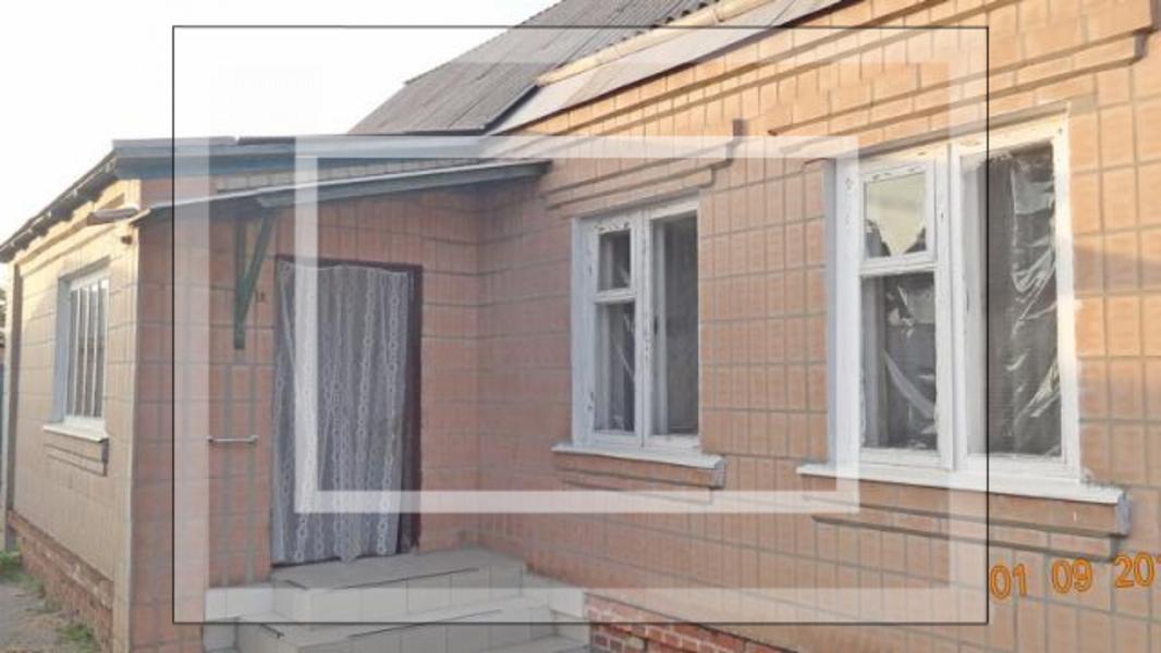 Дом, Циркуны, Харьковская область (499622 3)
