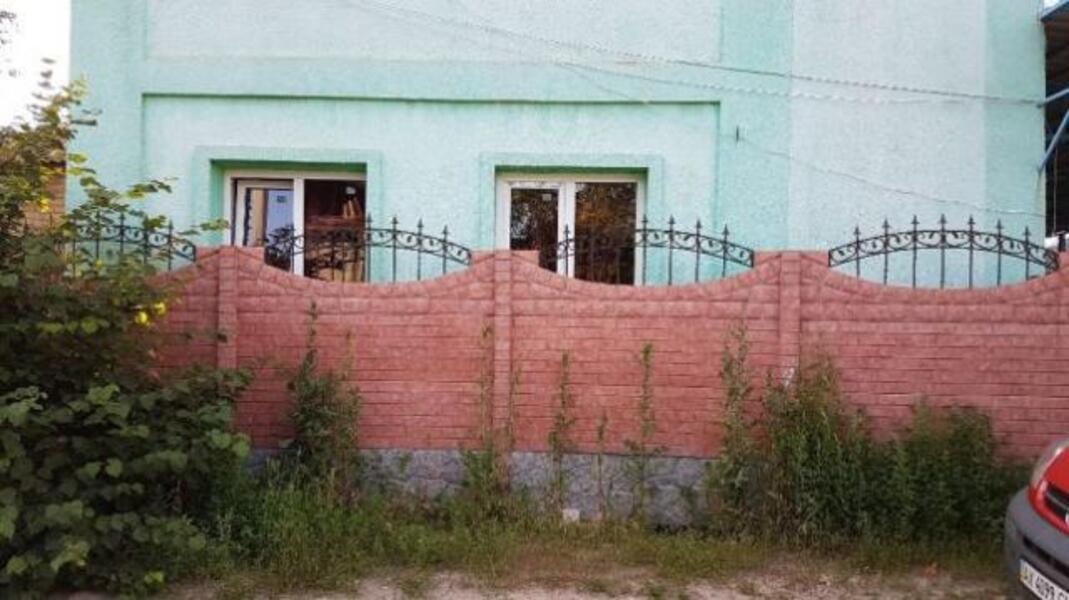 Дом, 10-комн., Харьков, Основа