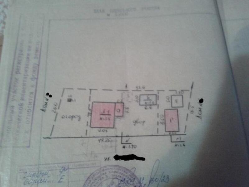 Дом, Дергачи, Харьковская область (504570 1)