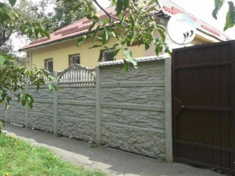 Дом, Харьков, Новые Дома (506387 6)