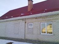 Дом, Песочин, Харьковская область (506616 1)