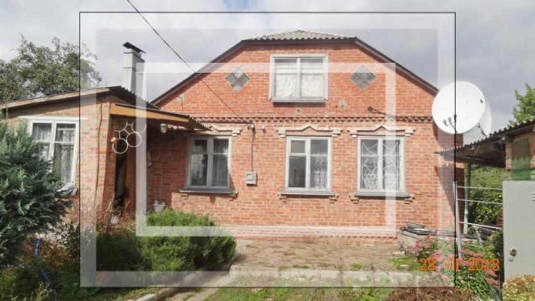 Дом, Люботин, Харьковская область (507676 4)