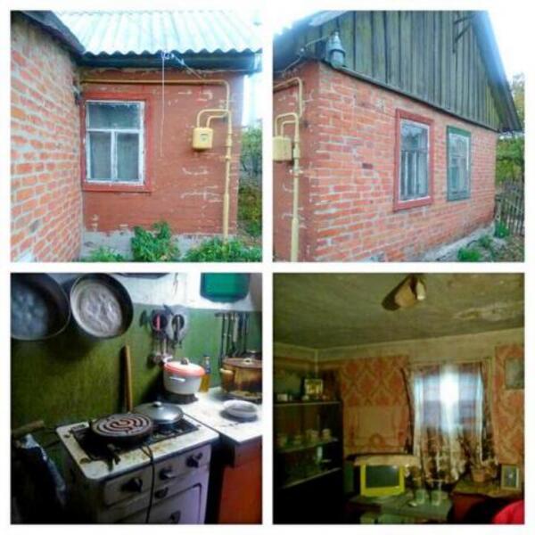Дом, Тарановка, Харьковская область (509405 1)