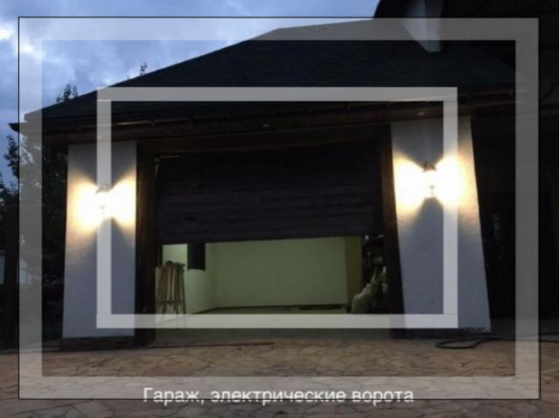 Дом, Черкасская Лозовая, Харьковская область (509715 6)