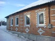 Дом, Васищево, Харьковская область (510226 1)