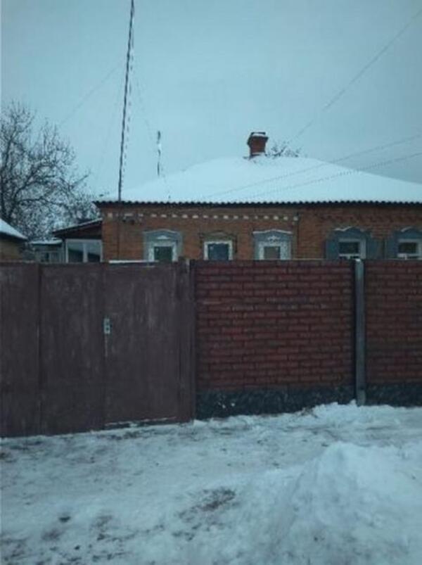 Дом, Высокий, Харьковская область (512070 1)