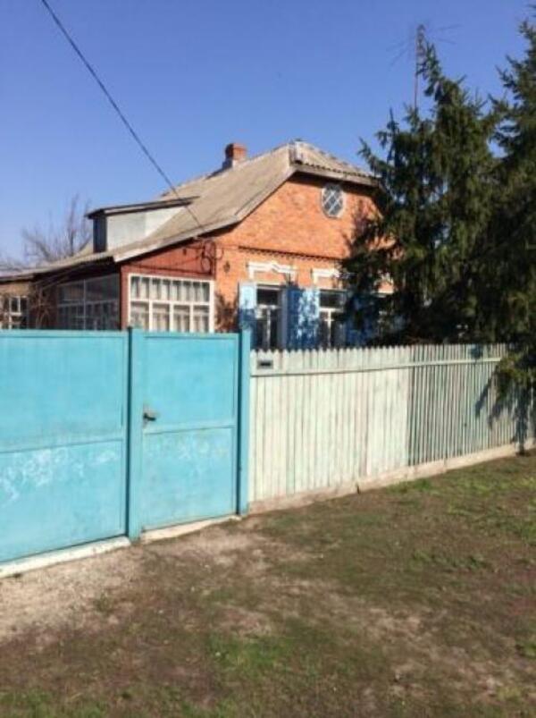 Купить Дом, Ватутино, Харьковская область