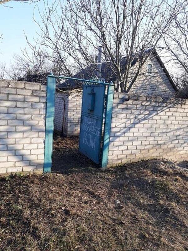 Дом, Слатино, Харьковская область (513379 1)
