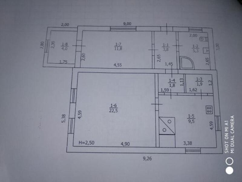 дом, 4 комн, Харьковская область, Чугуевский район, Старая Гнилица, Чугуевское направление (513402 1)