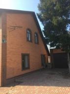 Дом, Песочин, Харьковская область (514093 5)