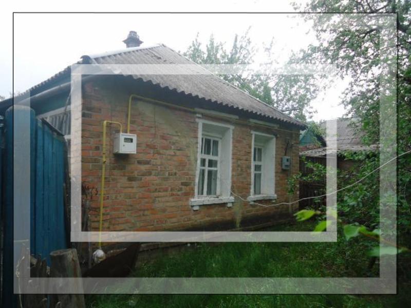 Дом, Буды, Харьковская область (518092 6)