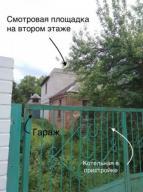 Дом, Харьков, ОСНОВА (519637 5)