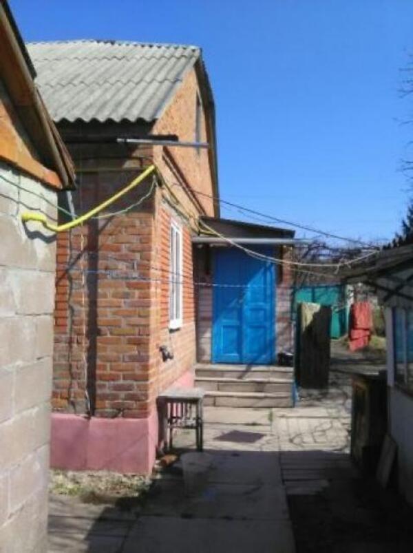 Дача, Свитанок, Харьковская область (519774 1)