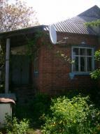Дом, Мерефа, Харьковская область (521760 6)