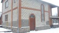 участок 15 сот., Кочеток, Харьковская область (522106 1)