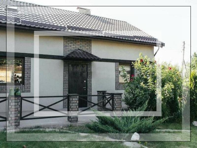 Дом, Харьков, Новые Дома (523561 1)