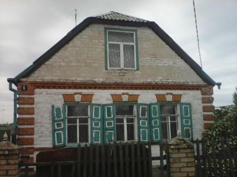 Дом, Казачья Лопань, Харьковская область (523562 5)