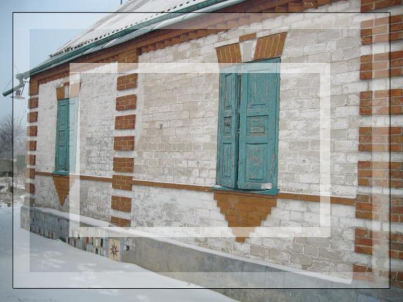 Дом, Казачья Лопань, Харьковская область (523562 9)