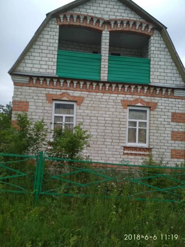 Дом, Безруки, Харьковская область (524139 1)