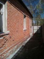 Дом, Харьков, Бавария (524294 1)